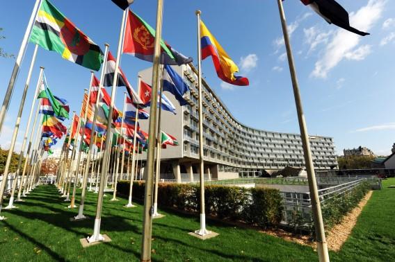 UNESCOs Hovedkvarter